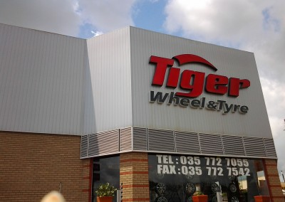 Tiger Wheel and Tyre-(2) Vertical Panels